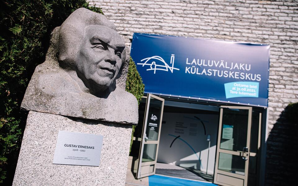 Tallinna Lauluväljaku Külastuskeskuse avamine