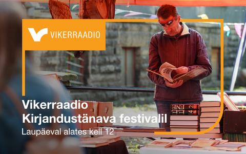 Vikerraadio vahendab Kirjandustänava festivali arutelusid