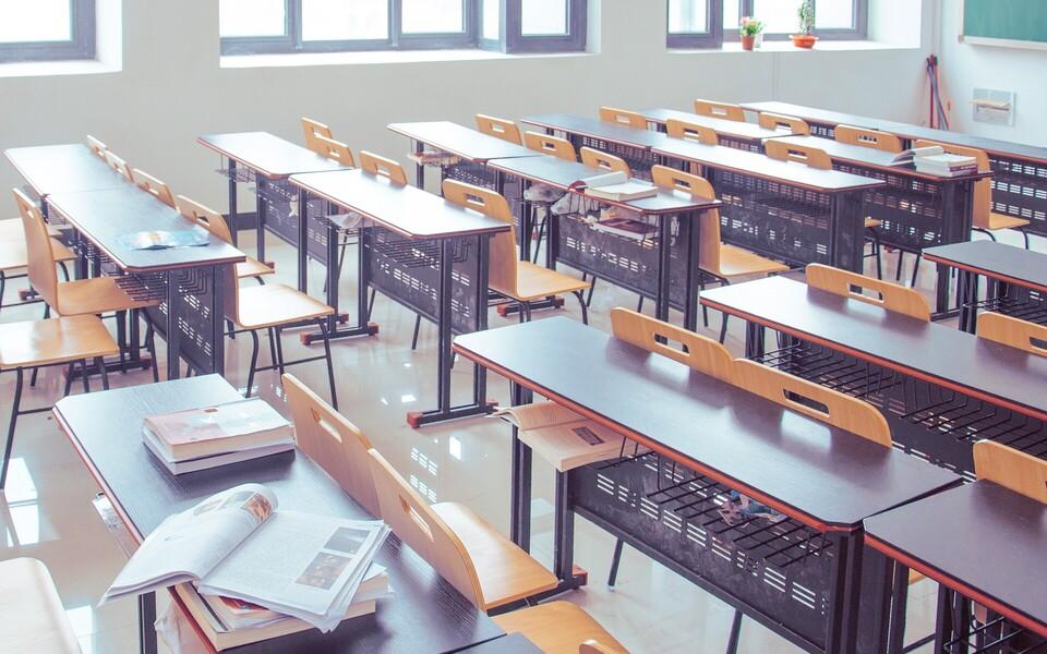 Школьный класс.