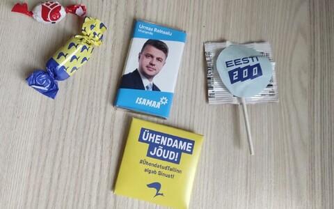 Предвыборные подарки от партий.