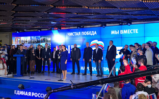 Ühtse Venemaa duuma kandidaadid Moskvas.