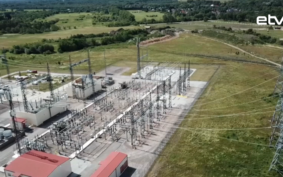 Рост цен на электричество.