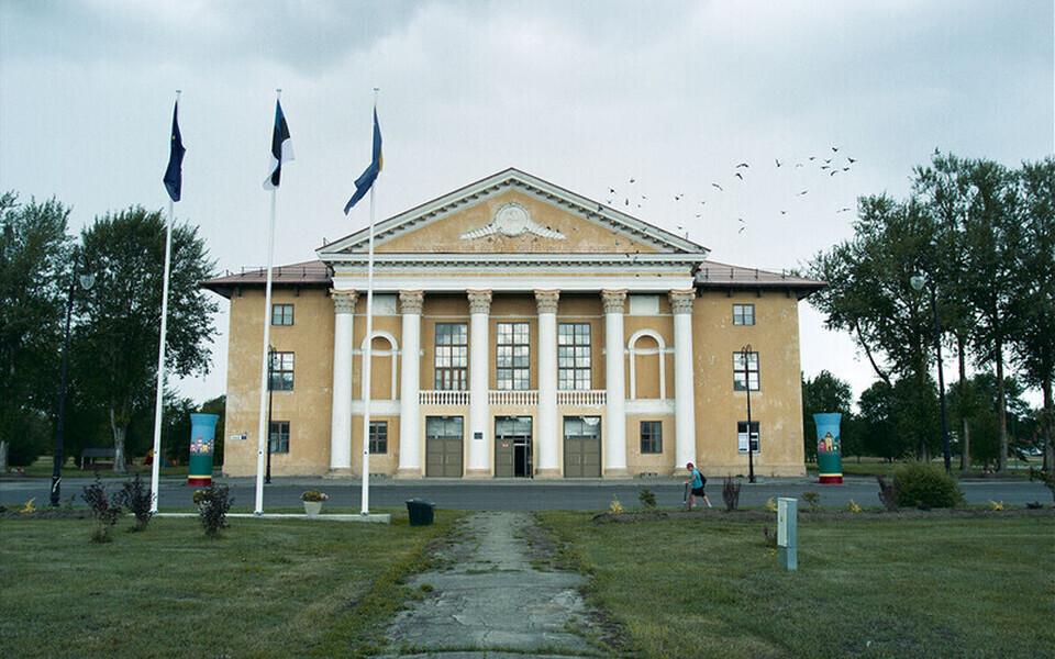 Sompa raamatukogu