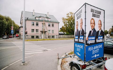 Предвыборный плакат EKRE в Таллинне.