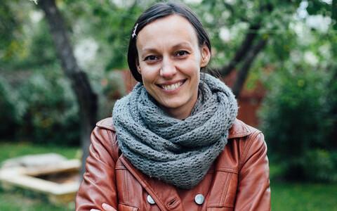 Sigrid Peterson