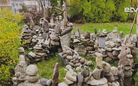 Сад камней Ало Пылдмяэ.