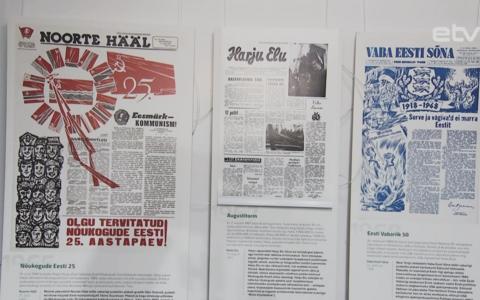 Выставка об истории журналистистики.