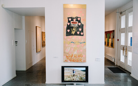 Выставка Андруса Йоонаса