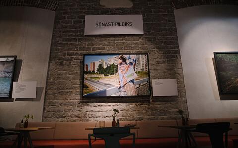 Выставка Элины Симонен в Fotografiska.
