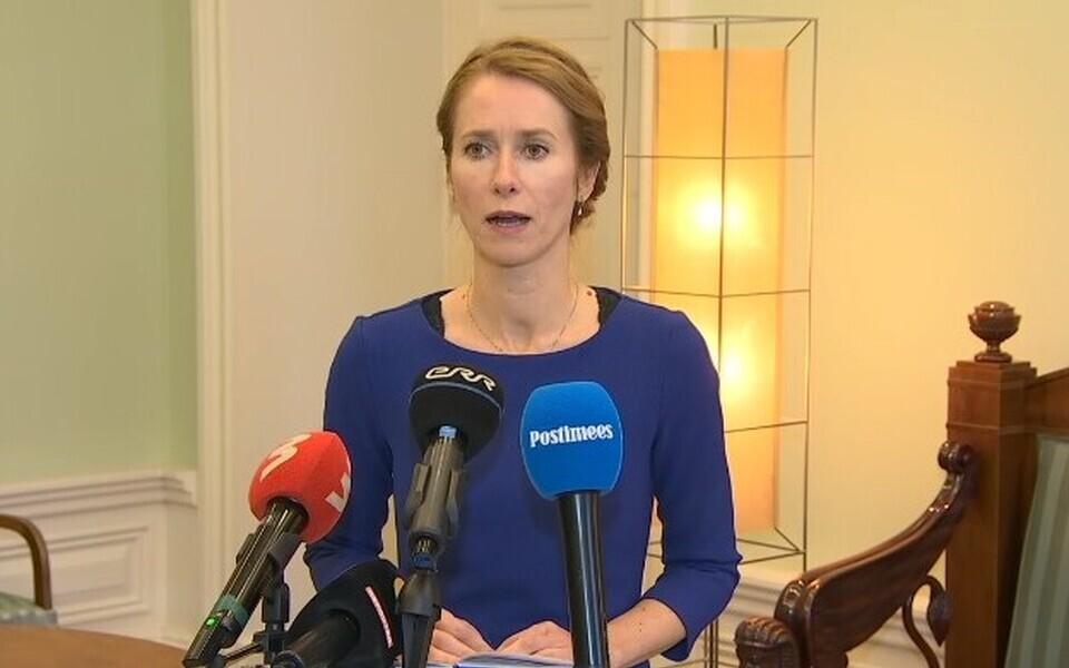 Кая Каллас на пресс-конференции о новых ограничениях.