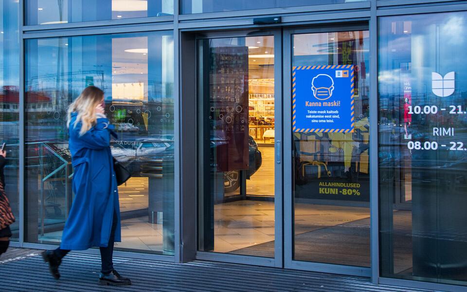 Жители Эстонии больше не хотят менять своих привычек после контакта с больными COVID-19. Иллюстративная фотография.