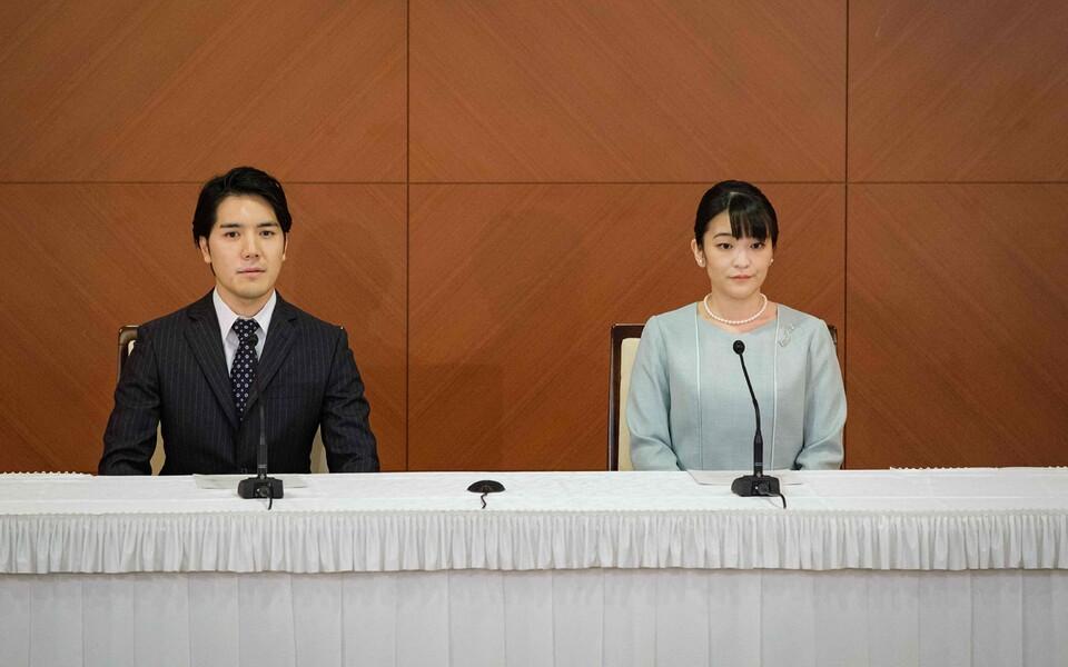 Kei Komuro ja endine printsess Mako.