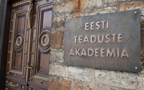 Sel aastal valitakse akadeemikukandidaate neljas valdkonnas.