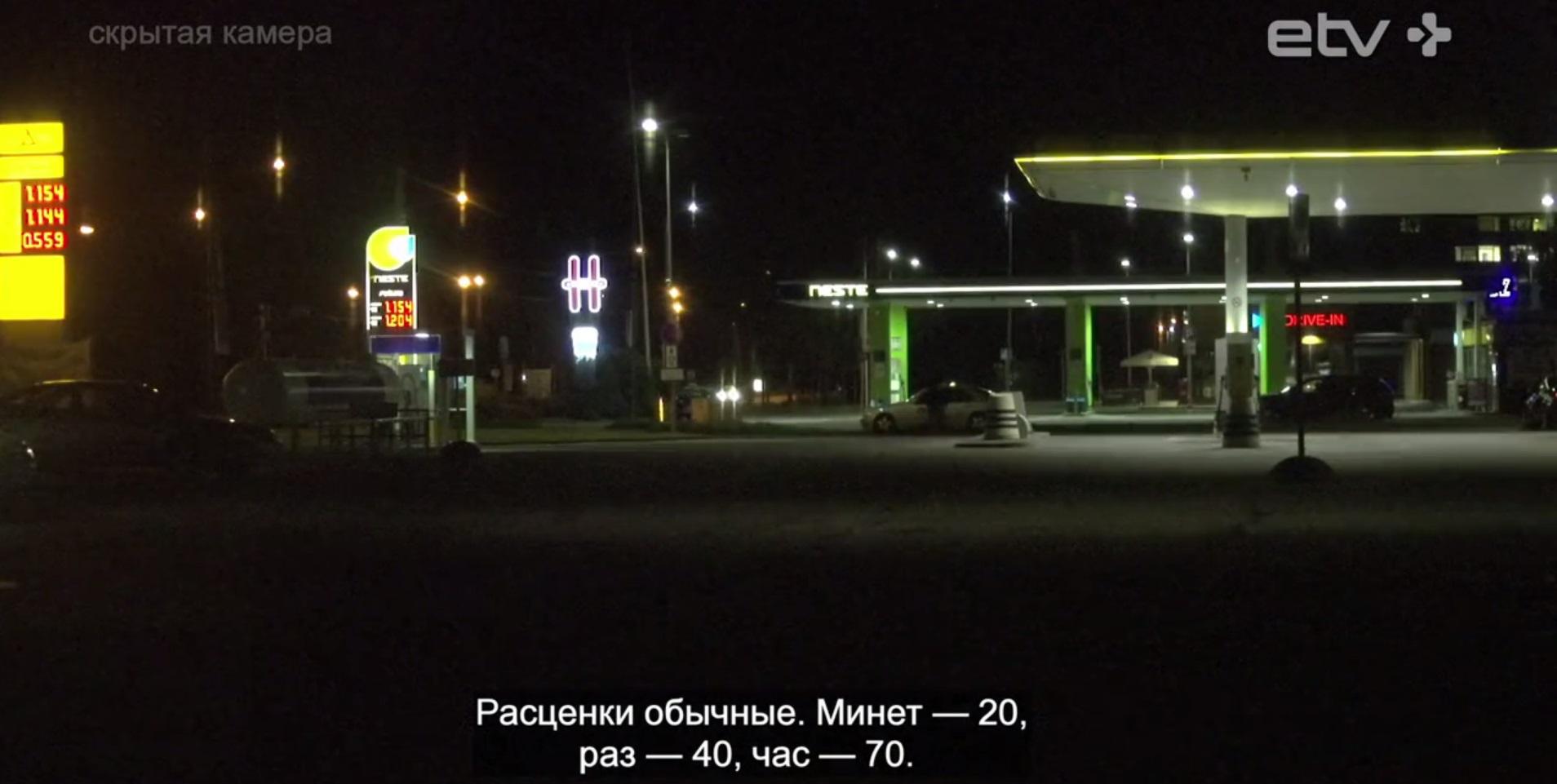 Идндивидуалку снять Волковский просп. интим Невский Проспект спб